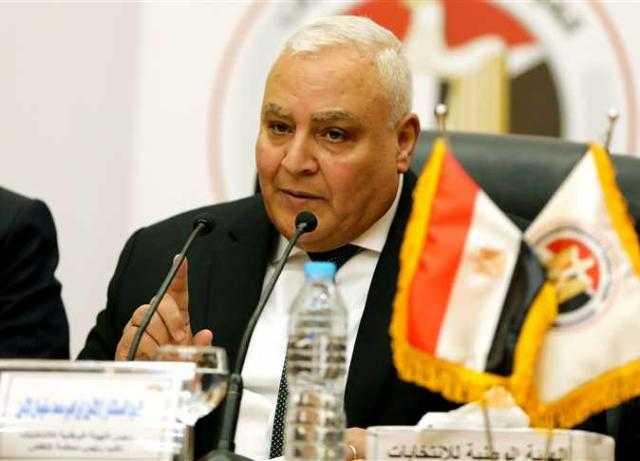 عاجل.. الوطنية للانتخابات تعلن اكتمال 467 مقعدا من أصل 568 ببرلمان 2020