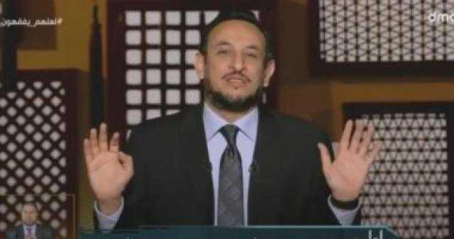 رمضان عبدالمعز: دعاء المظلوم والمضطر مستجاب حتى لو بياكل حرام