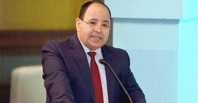 وزير المالية يكشف تفاصيل نظام الفواتير الالكترونية