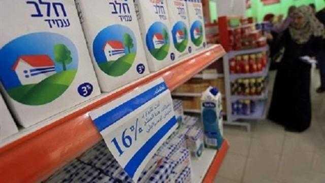 البحرين تنفي استيراد البضائع المنتجة في المستوطنات الإسرائيلية