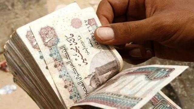 «تقسيط على 120 شهرا».. ميد بنك يتيح قرض شخصي يصل لـ 2 مليون جنيه