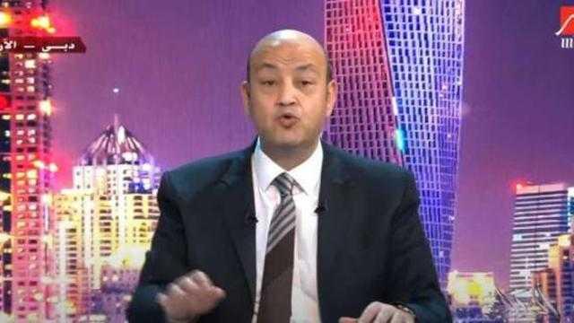 عمرو أديب لمتخذ قرار غلق الحديد والصلب: انت راجل شجاع