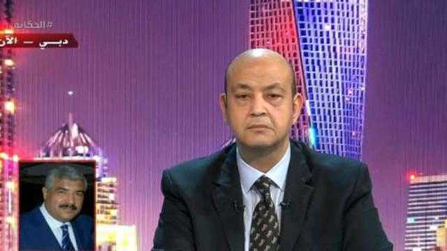 من جاور السعيد يسعد.. عمرو أديب يعلق على شراء رجال الأعمال أراضي بالعاصمة الإدارية