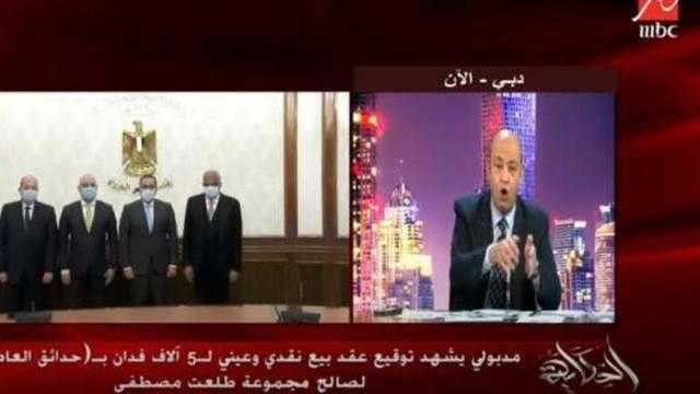 كانت كوم تراب وبقت بفلوس.. عمرو أديب يرد على منتقدي العاصمة الإدارية