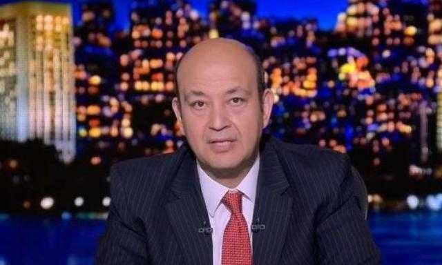 عدينا مرحلة الطبطبة والمجاملة.. عمرو أديب يعلق على استدعاء الحكومة أمام البرلمان