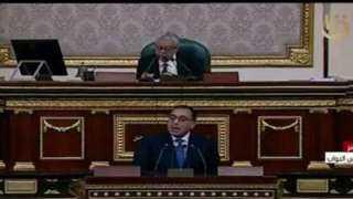 بث مباشر.. مدبولي يستعرض برنامج الحكومة أمام مجلس النواب
