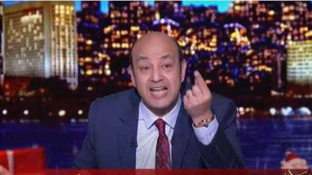 عمرو أديب: مفيش حاجة اسمها الوزراء اللي بيشدوا عليهم في المجلس هيتغيروا