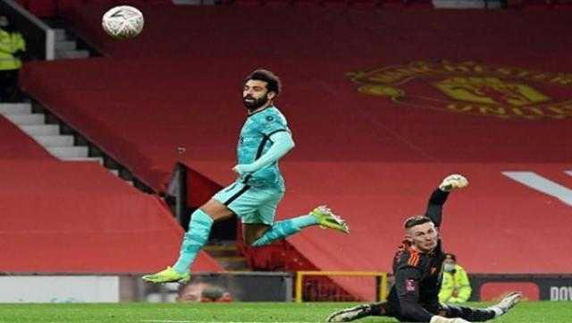 ليفربول يودع كأس إنجلترا أمام مانشستر يونايتد