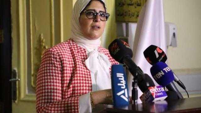 وزيرة الصحة: لقاح أسترازينيكا يصل نهاية الأسبوع