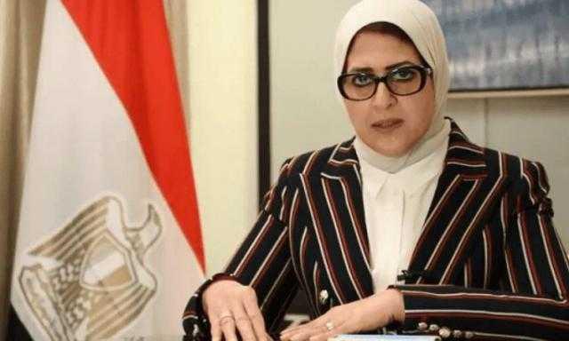 وزيرة الصحة تكشف طرق حصول غير القادرين على لقاح كورونا
