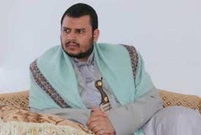 عاجل.. الحوثي يقود حملة اعدامات باليمن
