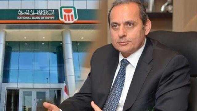 «الأهلي» يدعم مبادرة البنك المركزي لخدمات التحصيل الإلكتروني