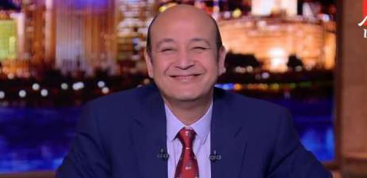 عمرو أديب يبريء طارق شوقي من سقوط السيستم