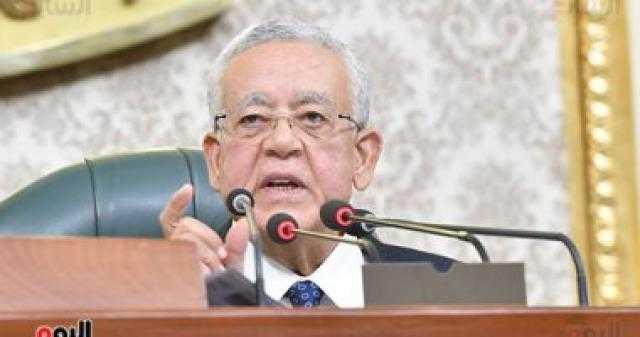 عاجل.. النواب يوافق على حق إصدار تراخيص بقانون البلازما للمراكز غير المرخصة