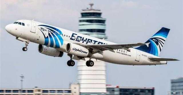اليوم.. مصر للطيران تسير 44 رحلة جوية