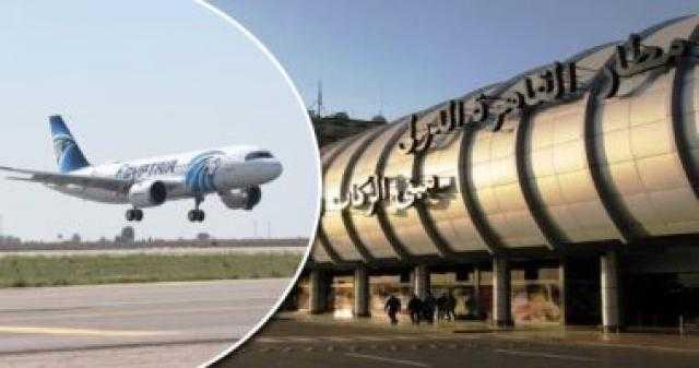 عاجل.. مصر للطيران تسير غدا 43 رحلة دولية وداخلية لنقل 3406 ركاب