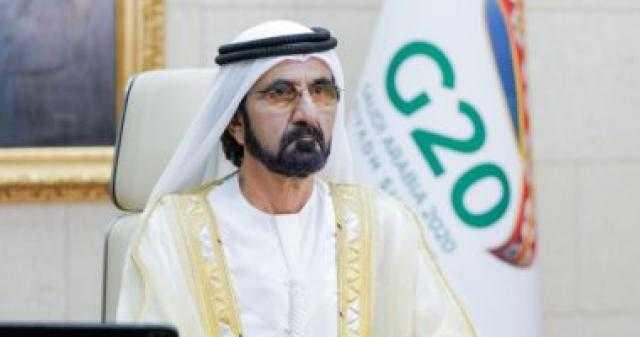 محمد بن راشد: العالم يمر بمرحلة تتطلب تعزيز أطر التعاون الدولى