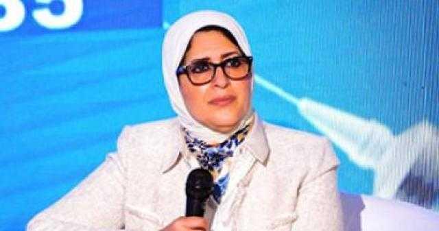 وزيرة الصحة تعلن افتتاح 3 مستشفيات و7 وحدات ومراكز طبية بجنوب سيناء