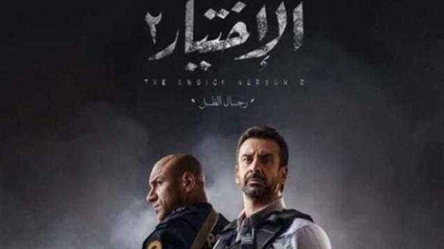 تامر مرسي يطرح البرومو الرسمي لـالاختيار 2: حق زمايلنا هيرجع