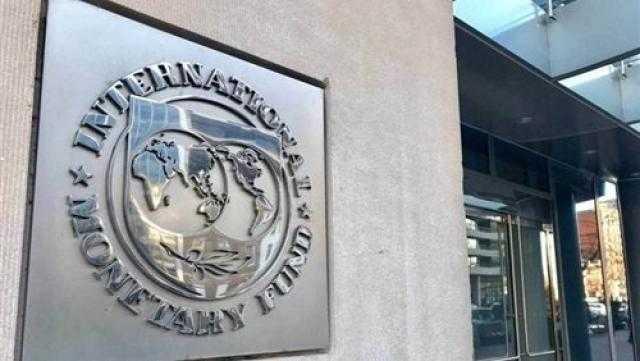 صندوق النقد يحذر من التوزيع غير المتكافئ للقاحات كورونا