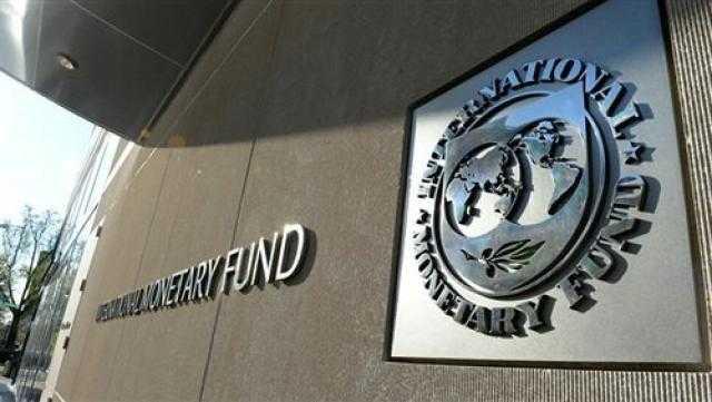 صندوق النقد: لبنان يحتاج حكومة جديدة وتغييرات جذرية