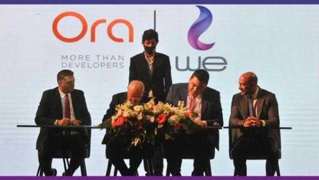 المصرية للاتصالات تقدم خدمات الاتصالات المتكاملة في مشروعات أورا ديفلوبرز