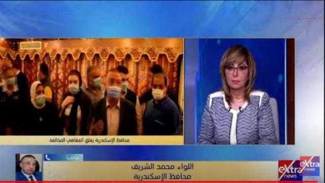 الإسكندرية: نقل 4000 بائع متجول إلى سوق مجهزة