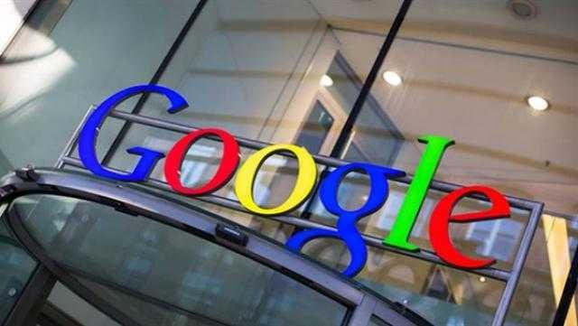 جوجل تفتح التقديم للمرحلة الثانية من برنامج مسرعة للأعمال الناشئة