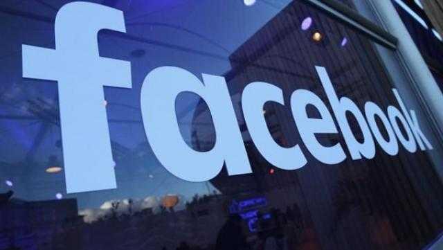 غدا.. فيسبوك يقرر مصير حساب دونالد ترامب
