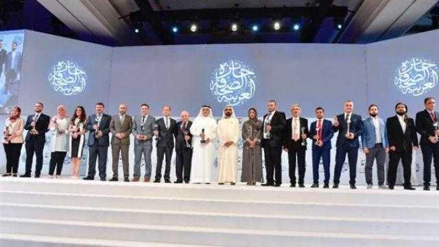 الإمارات تفتح باب الترشح لجائزة الصحافة العربية