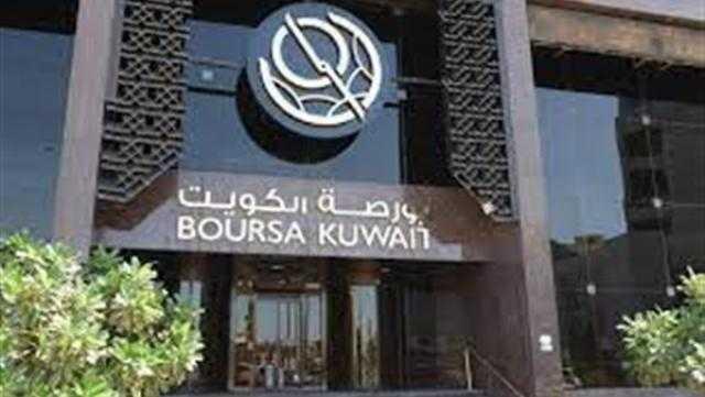 تراجع جماعي لمؤشرات الكويت في مستهل تعاملات الاثنين