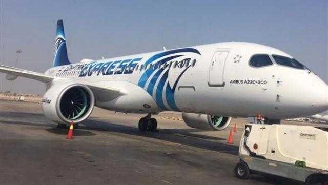 اليوم.. مصر للطيران تسير 59 رحلة جوية