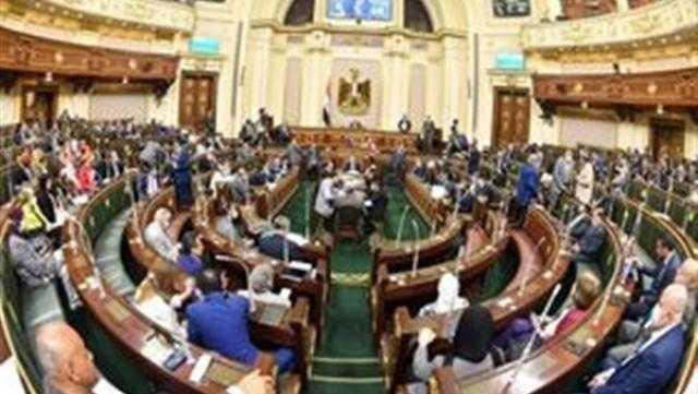 مجلس النواب يناقش رسوم التوثيق والشهر العقاري