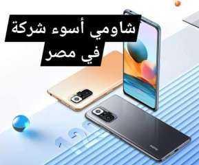 مواطن مصري يروي تجربته مع أسوأ شركة في مصر (صورة)