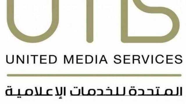 المتحدة توقع بروتوكول تعاون مع نقابة المهن التمثيلية لتطوير الدراما