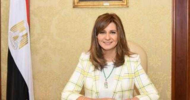 وزيرة الهجرة: حياة كريمة فريدة من نوعها