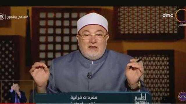 خالد الجندي: فيروس كورونا جاء بسبب البطر
