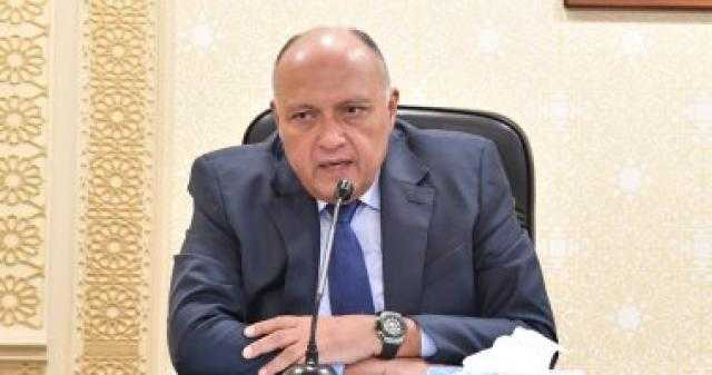شكرى: مصر مستمرة فى جهود إعادة ليبيا للاستقرار والحفاظ على مقدرات شعبها