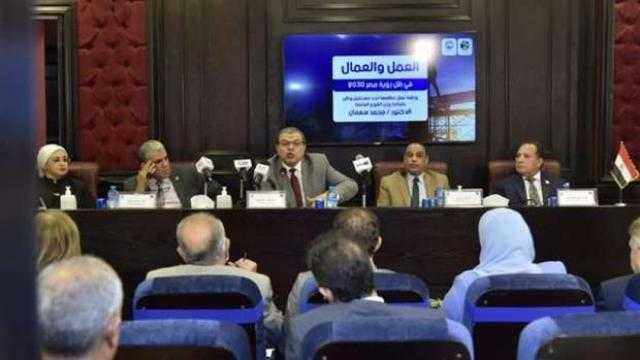 رئيس لجنة القوى العاملة: قضايا 30 مليون عامل مصري على رأس أولوياتنا