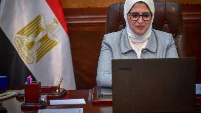 الصحة: إعلان مصر خالية من فيروس سي رسميا قبل نهاية العام
