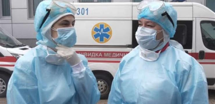 أوكرانيا تسجل 1188 إصابة جديدة و55 وفاة بكورونا
