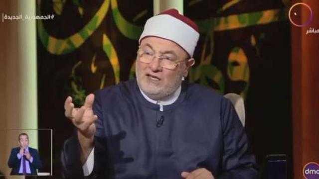 خالد الجندي: مفيش راجل محترم يقبل زواج أو طلاق ابنته شفويا