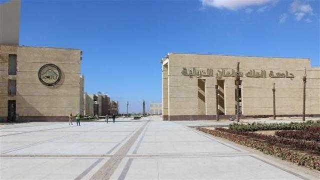جامعة الملك سلمان تطرح 35 برنامجًا أكاديميًا في 16 مجالًا علميًا