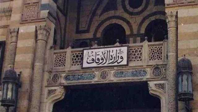 عاجل.. الأوقاف تعلن توزيع 3 آلاف زي أزهري جديد للأئمة الأحد المقبل