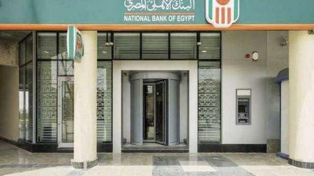البنك الأهلي: المصريون سحبوا 19 مليار جنيه في أسبوعين من ماكينات ATM