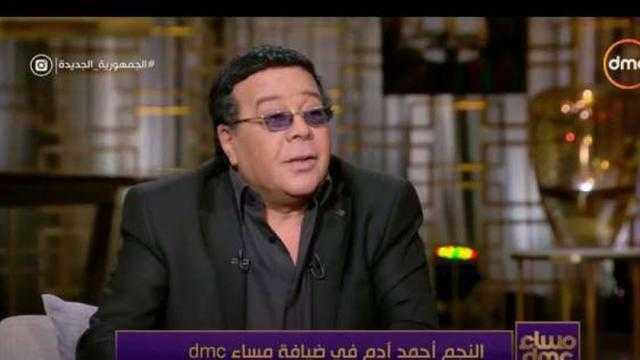 أحمد آدم: تأثرت بكوميديا سمير غانم في مشواري الفني