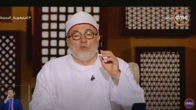 خالد الجندي: التزويغ من العمل اعتداء على المال العام