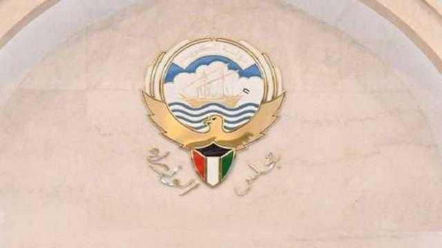 عاجل.. الوزراء الكويتي: ندعو المجتمع الدولي إلى دعم تونس ومساندتها
