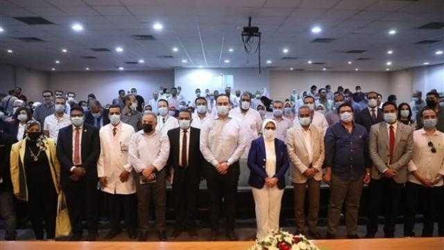 وزيرة الصحة للأطباء: بجهودكم أصبحت مصر من الدول الرائدة في القضاء على فيروس سي