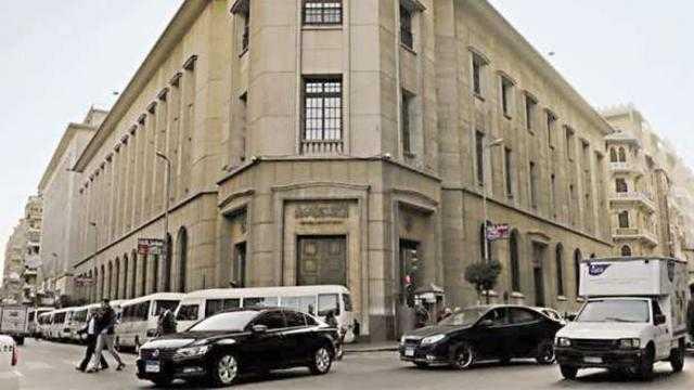 البنك المركزي: مصر لم تنظم كأس العالم بسبب العملات الورقية